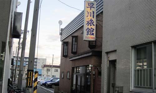 hayakawa1
