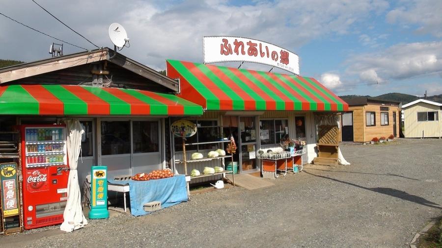 kamisibun1
