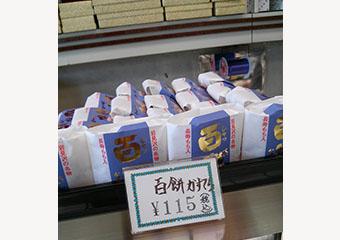kanasakuya2a