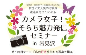camera0709