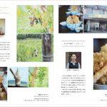 2019iwamizawa_06-04
