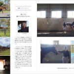 2019iwamizawa_06-06