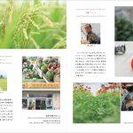 2019iwamizawa_06-07