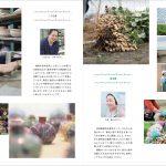 2019iwamizawa_06-08