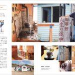 2019iwamizawa_06-09