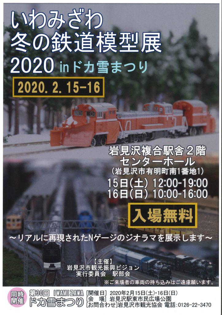 20200129101105329-1