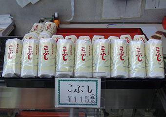 kanasakuya3a