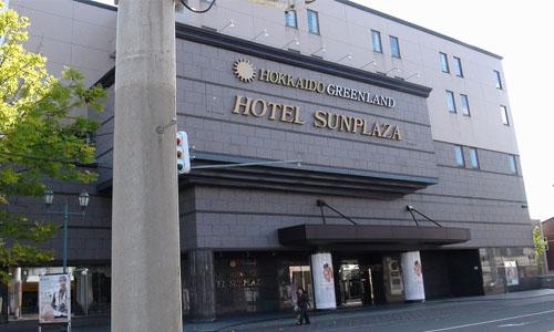 sunplaza1
