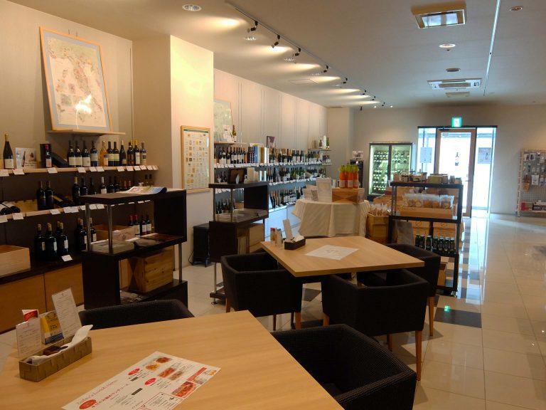 winestation_naisou-1-768x576